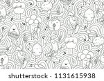 artistic fruits and vegetables... | Shutterstock .eps vector #1131615938
