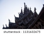pattaya chonburi province ...   Shutterstock . vector #1131632675