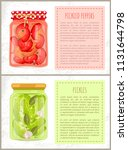 pickled peppers and cucumbers... | Shutterstock .eps vector #1131644798