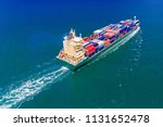 the container ship sailing. | Shutterstock . vector #1131652478