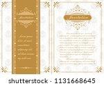 decorative frame in vintage... | Shutterstock .eps vector #1131668645
