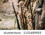 close up of re enactors dressed ... | Shutterstock . vector #1131689855