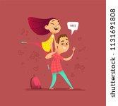 happy school children    Shutterstock .eps vector #1131691808