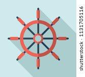 ship rudder. ship steering | Shutterstock .eps vector #1131705116