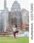 list of thai literature it is...   Shutterstock . vector #1131712652