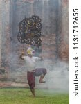 list of thai literature it is...   Shutterstock . vector #1131712655
