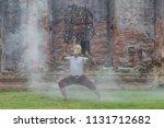 list of thai literature it is...   Shutterstock . vector #1131712682