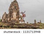 khon is a noble thai art of... | Shutterstock . vector #1131713948