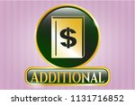 gold badge or emblem with book ... | Shutterstock .eps vector #1131716852