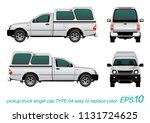 vector eps10   single cab... | Shutterstock .eps vector #1131724625