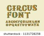 circus font set | Shutterstock .eps vector #1131728258