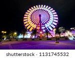 kobe  japan   april 04  2018  ... | Shutterstock . vector #1131745532