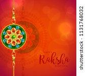 illustration of raksha bandhan... | Shutterstock .eps vector #1131768032