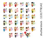 vector illustration set of... | Shutterstock .eps vector #1131778142