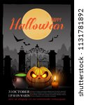 halloween background with the... | Shutterstock .eps vector #1131781892