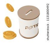 round tzedakah box vector... | Shutterstock .eps vector #1131800492