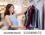 beautiful asian thai girl... | Shutterstock . vector #1131808172