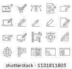 set of edit related vector line ... | Shutterstock .eps vector #1131811805