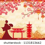abstract asian landscape and... | Shutterstock . vector #1131813662