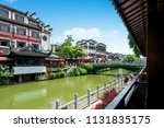 nanjing  china   june 11  2018  ... | Shutterstock . vector #1131835175