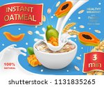 papaya with oatmeal flakes in... | Shutterstock .eps vector #1131835265