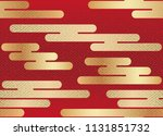 seamless clouds pattern in the... | Shutterstock .eps vector #1131851732