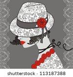 Elegant Woman A Lace Hat ...