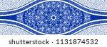 majolica pottery tile  blue and ... | Shutterstock .eps vector #1131874532