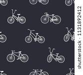 elegant various drawings of... | Shutterstock .eps vector #1131892412