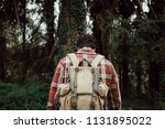 back view of young man... | Shutterstock . vector #1131895022
