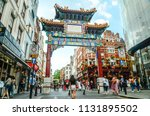 london  july  2018  crowds of... | Shutterstock . vector #1131895502