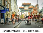 london  july  2018  crowds of...   Shutterstock . vector #1131895508