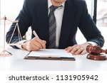 partner lawyers or attorneys... | Shutterstock . vector #1131905942