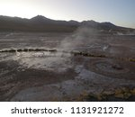 a set of geysers ejecting steam ... | Shutterstock . vector #1131921272