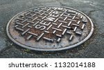 Sewer Metal Cap On The Road...