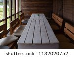dining terrace with empty table | Shutterstock . vector #1132020752