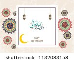 text of eid mubarak  vector of... | Shutterstock .eps vector #1132083158