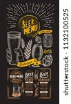 menu for beer restaurant.... | Shutterstock .eps vector #1132100525