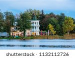 bansin  germany   october 25 ... | Shutterstock . vector #1132112726
