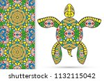 decorative doodle turtle with...   Shutterstock .eps vector #1132115042
