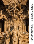 pattaya chonburi province ... | Shutterstock . vector #1132195322