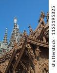 pattaya chonburi province ... | Shutterstock . vector #1132195325