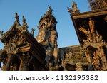 pattaya chonburi province ... | Shutterstock . vector #1132195382