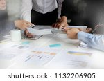 business discussion concept ... | Shutterstock . vector #1132206905