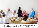 muslim family having a ramadan... | Shutterstock . vector #1132208252