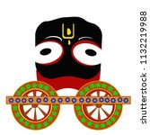 lord jagannatha on a chariot ... | Shutterstock .eps vector #1132219988