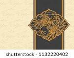 oriental retro background ...   Shutterstock .eps vector #1132220402