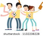 cheerful soccer supporters crowd | Shutterstock .eps vector #1132238228