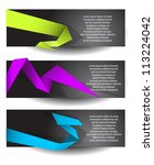 banners with colorful origami... | Shutterstock .eps vector #113224042