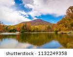 yonah mountain  georgia  usa... | Shutterstock . vector #1132249358